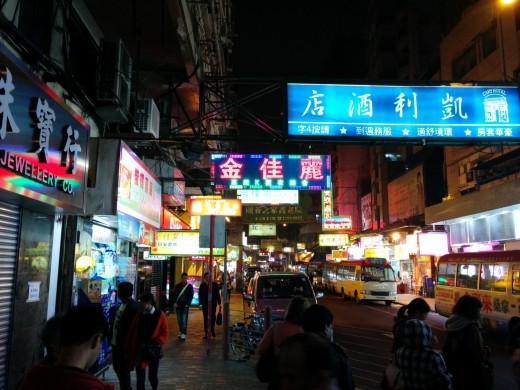 Hong Kong central at night